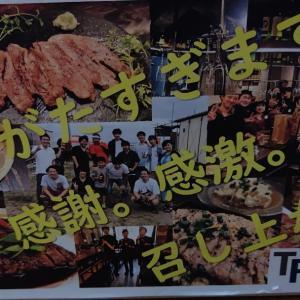 通販お肉リーズナブルで最高評価安い美味しいリピ確定