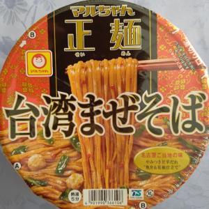 マルちゃん正麺台湾まぜそば