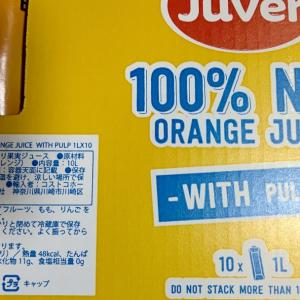 コストコ購入品  粒々入りオレンジジュース