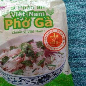 コストコで購入したベトナムフォーが美味しすぎた