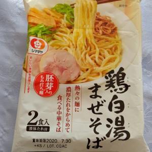 シマダヤ 鶏白湯まぜそば麺が美味しい