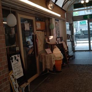 灘区ケーキplilcinoプルチーノ【六甲道】