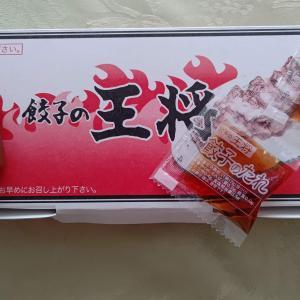 日本一うまいといわれる餃子の王将御影店の餃子は他店と違う