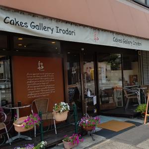 神戸魚崎と青木の間にあるケーキ屋さんケーキズギャラリーイロドリさん
