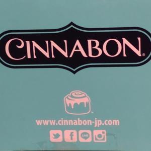 CINNABONが大分で買えた