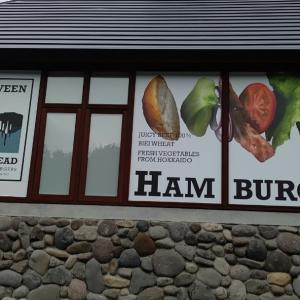 北海道大自然の中でたぺるBTBハンバーガー最高