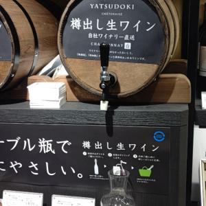 昨日阪急御影駅前にオープンしたお店のアップルパイ