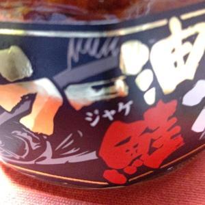 今おすすめ商品?!ごはんのお供 鮭とラー油ニンニクの味がたまらないらしい?!