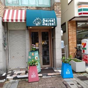 神戸はいからスタンプラリーにも参加されているフルーツカフェサイタサイタ
