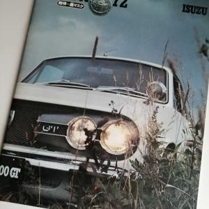 車のカタログ ベレット