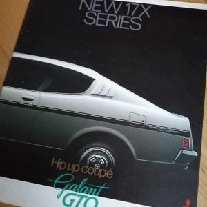 車のカタログ GTO(2)