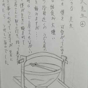 米沢先生⑤