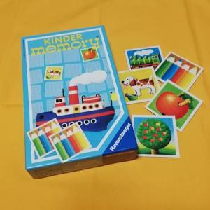 子どもに与えたいメモリーゲームとは