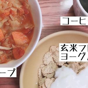 【体重・食事公開】ダイエット4日目~6日目
