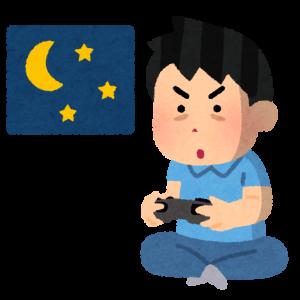 子どもの遅く寝る習慣を直すには