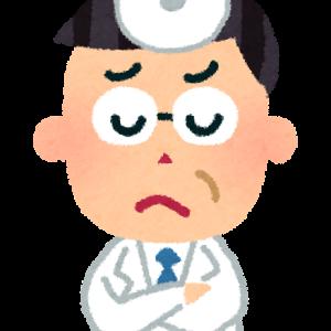 身長の質問に医師から衝撃の回答