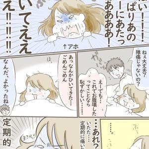 出産レポ②-2「いざ、戦場へ…(ブォォォ!)」