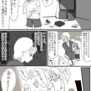 うちのダメ夫(読者の体験談)まとめ