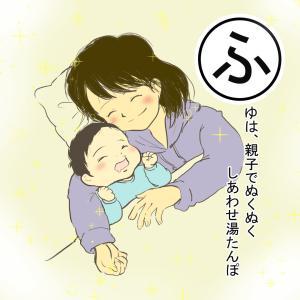 膀胱炎アドバイスありがとう!…おまけに産後カルタあり。