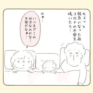 『大丈夫』