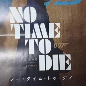 007 殺しの番号