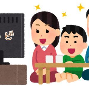 注文住宅でもテレビは別途工事が必要