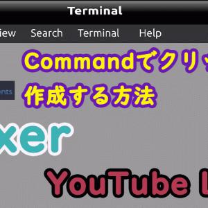 【NeatClip】Mixer、YouTubeでBotコマンドでクリップを作成する方法