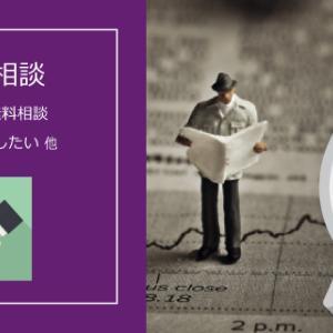 【質問が多いので書きます】日本の経済を考える記事