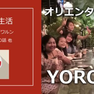【オリエンタルな雰囲気】ヌサドゥアのYOROIカフェ