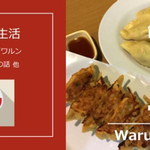 【餃子の名店】ワルンナンバ(Warung Namba)