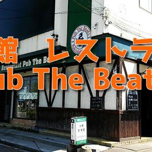 函館レストラン「Pub The Beats(パブ・ザ・ビーツ)」×「深田恭子」×「ロシア人が寿司を食べるとこうなります~マリアランド~」