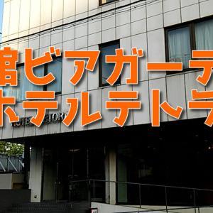 函館ビアガーデン「ホテルテトラ ビアガーデン」×「堀田真由」×「乃木坂46 白石麻衣 『挟まれたいんだろ!!』完全版」