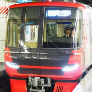 名鉄9500系 撮影