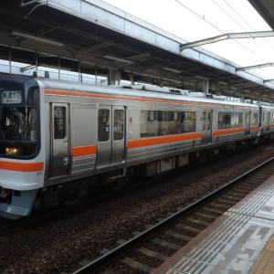 キハ75系