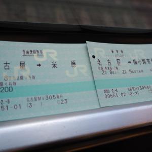 京都鉄道博物館に行く その1