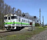 JR札沼線