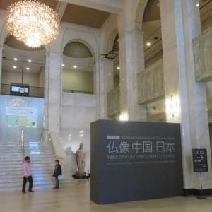 中国仏像、かけがえのない造形_大阪市立美術館「仏像 中国・日本」展