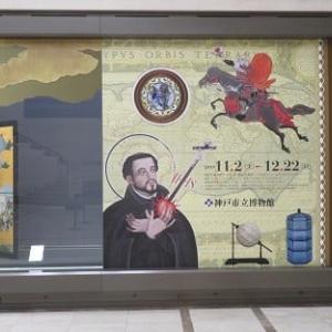神戸市立博物館リニューアル_神戸観光の目玉に大変身