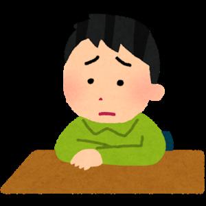 中学生の息子『思春期の悩み』