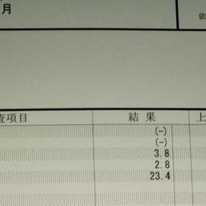 退院後16回目の外来 CT結果