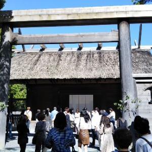 そうだ 京都いこう!の二日目 伊勢神宮