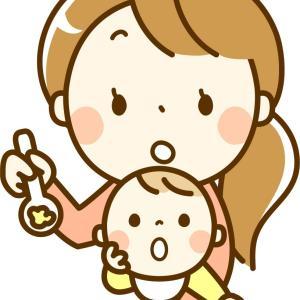 お父さん、赤ちゃんにご飯食べさせてくれて、ありがとう。じゃなかった理由。