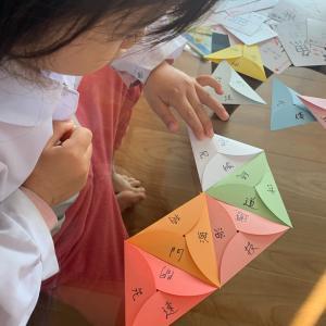 手作りパズルで部首に興味が出てきたよ♪5歳でも漢字で楽しく遊ぶ方法