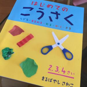 七夕のお制作 2歳児でもできること。はじめての工作におすすめな本はこれ♪
