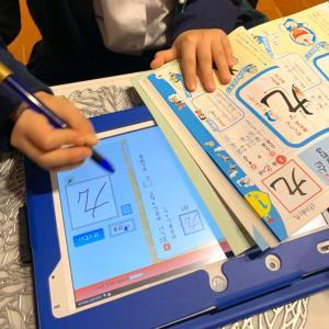 辞書好きになってきた♪6歳年長さんのタブレット学習