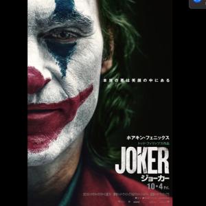 【映画】ジョーカー【感想・評価】