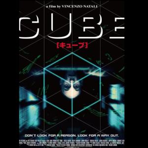 【映画】CUBE【感想・評価】