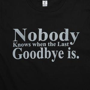 最後の別れがいつになるかなんて誰にも分からない。