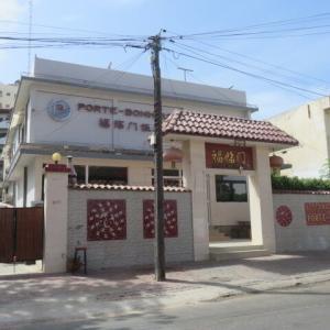 久しぶりに、思い出の中華レストランへ(2020年4月8日)