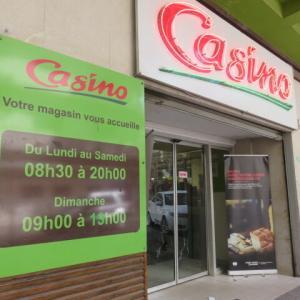 カジノ・ケルメルが営業時間を延長(2020年5月27日)